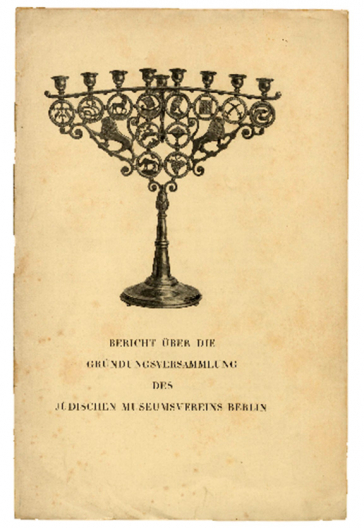 Book cover of the report on the founding meeting of the Jewish Museum Association Berlin, decorated with menorah