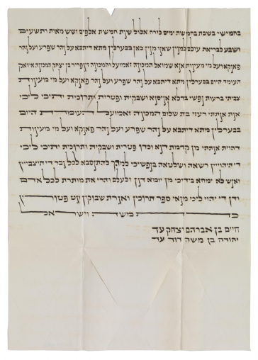 Paper with Hebrew text