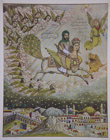 Colorful lithograph print with Muhammad on a flying horse over a city with minarets between mountains and an angel and a lion in the sky behind him