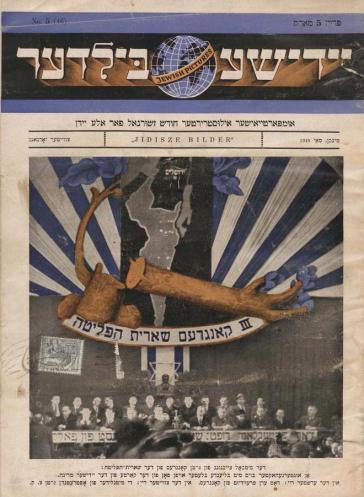 Titelblatt der Zeitschrift Jidische Bilder