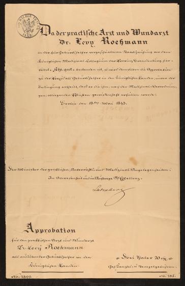 Approval certificate, black and white document