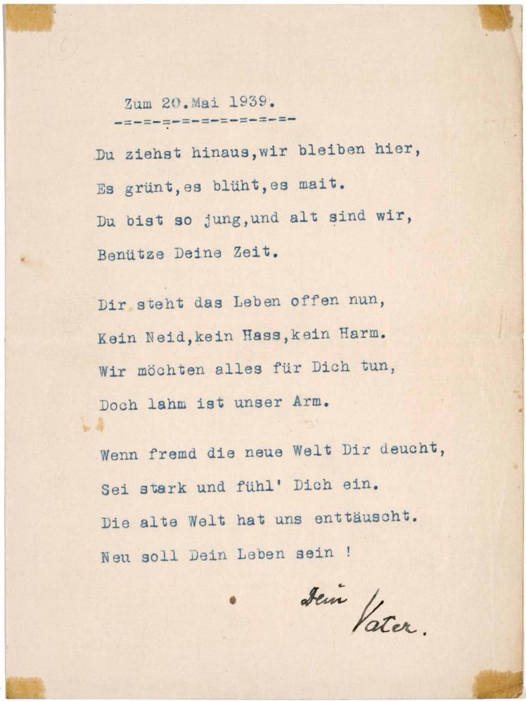 Typoscript des Gedichts mit handschriftlicher Unterschrift