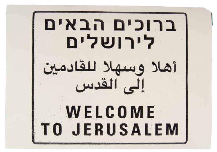 "Tactile model of the street sign ""Welcome to Jerusalem"""