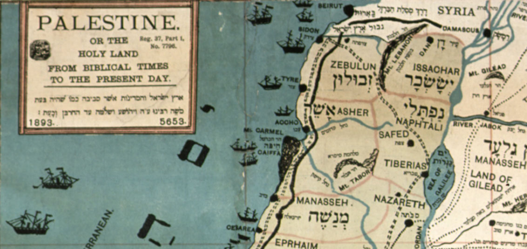 Historical map of Palestine (detail)