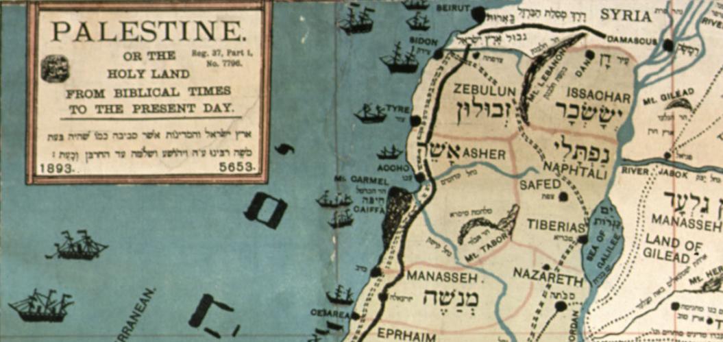 Historische Karte von Palästina (Auschnitt)
