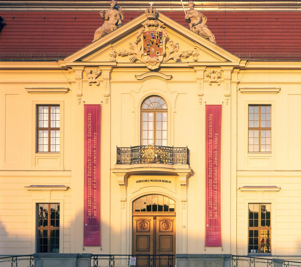 Haupteingang des Jüdischen Museums Berlin, Altbau