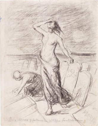 Drawing, charcoal and graphite: Grieving semi-nude figure among rows of gravestones