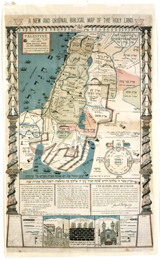 Historische Karte von Palästina