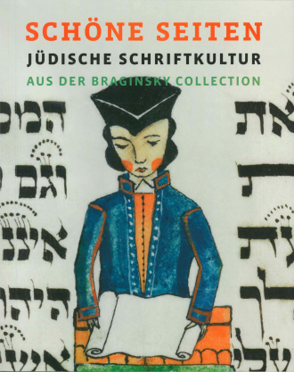 "Catalogue Cover for the Exhibition ""Braginsky"": illustration of a man surrounded by Hebrew letters, the man is opening a scroll"