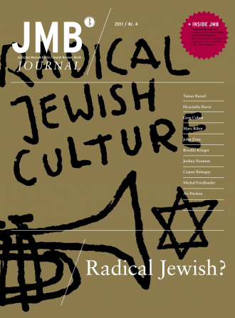 "Cover of ""Radical Jewish"", Journal Four: an illustrated trumpet with a jewish star with the words ""Radical Jewish Culture"" above it"