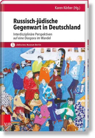 "Book Cover of ""Russisch-jüdische Gegenwart in Deutschland"": painted and drawn collage of a group of people next to an airplane"