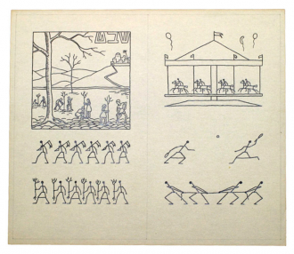 Page with several drawings: a carousel, two tennis players, a game of tug of war, people planting trees, a line of figures holding flags, and another line of figures carrying seedlings