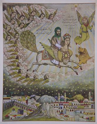 Bunte Lithografie mit Mohammed auf einem fliegenden Pferd über einer Stadt mit Minaretten zwischen Bergen, um ihn am Himmel Engel und eine Löwe