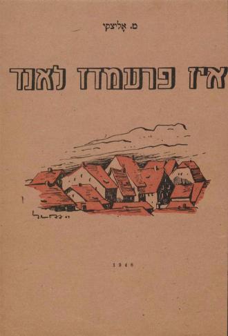 Buchcover mit hebräischen Buchstaben und Bild einer Häuseransammlung