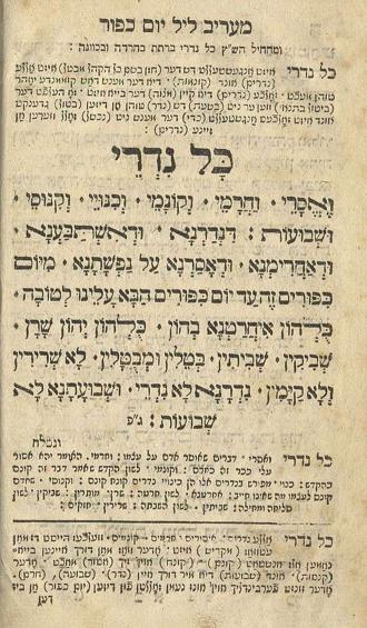 Buchseite mit dem Text des Kol Nidre in hebräischen Buchstaben