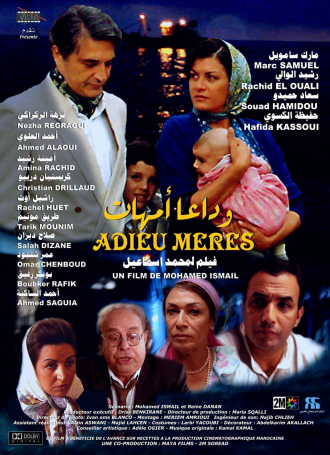Movie Poster depicting portraits of men with women wearing head scarfs