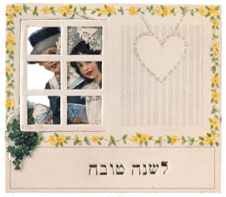 Place card with a young couple and Hebrew letters