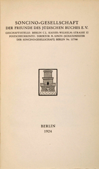 Titelblatt der Satzungen und Mitgliederverzeichnis der Soncino-Gesellschaft der Freunde des jüdischen Buches (1924) mit kleiner Zeichnung eines steinernen Turms