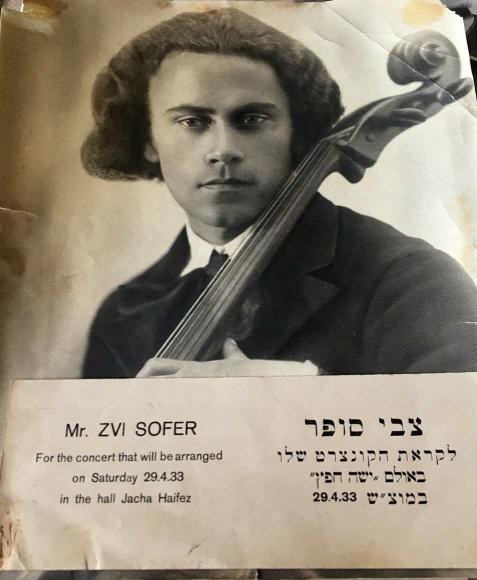 Konzertflyer von »Mr. Zvi Sofer«, auf dem ein Portraitfoto von ihm mit Cellohals abgebildet ist