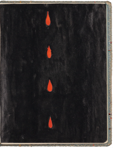 Color drawing: four red droplets falling in a vertical line against a black background
