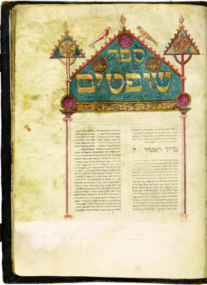 A page in a Hebrew book, the title of the page is decorated with triangular patterns and images of two birds