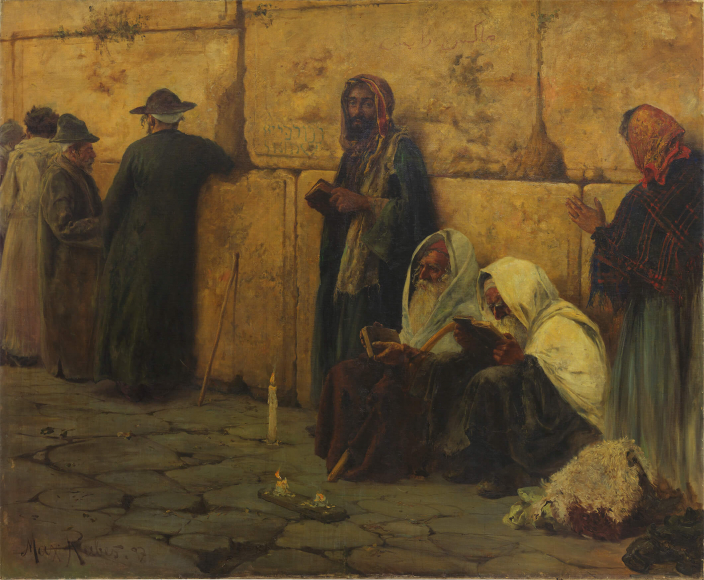Painting from 1897 depicting prayers at the Wailing Wall