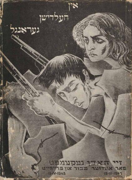 Lithografie eines Mannes und einer Frau mit Gewehren und zerbrochenem Stacheldraht