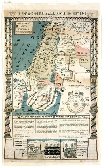 Jerusalem Center Of The World Map.Exhibition Welcome To Jerusalem Jewish Museum Berlin