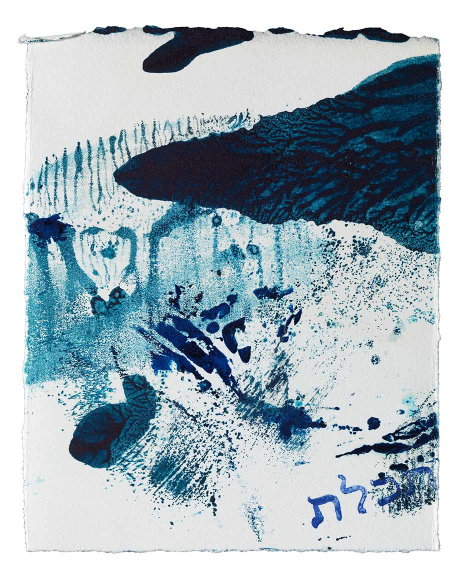 Blue and turquoise water color print on white paper of an abstract landscape with stamps of Hebrew letters in dark ink