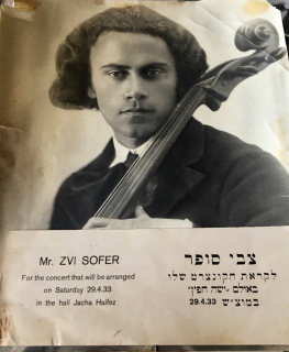 """Concert flyer for """"Mr. Zvi Sofer"""" showing a portrait of him with the neck of a cello"""