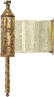 A beautiful embroidered golden scroll is open to historical Hebrew text