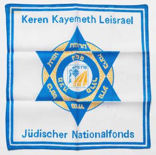 Quadratisches Taschentuch mit blau-gelbem Davidstern-Logo  in der Mitte und der Inschrift oben »Keren Kayemet Leisrael« und unten »Jüdischer Nationalfonds« auf weißem Grund; doppeltes blaues Band umläuft den Rand.