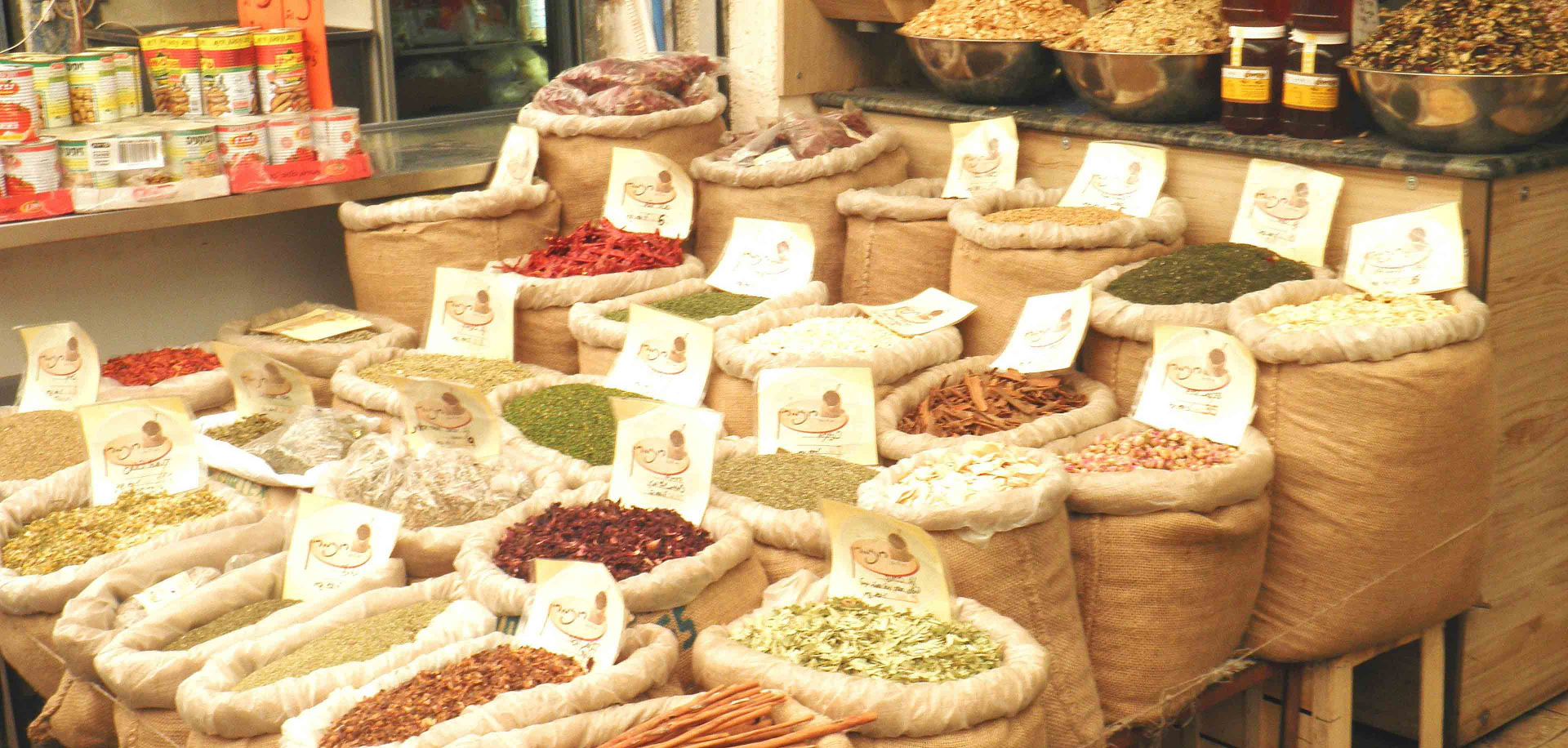 A market stall in Jerusalem with bags of spices
