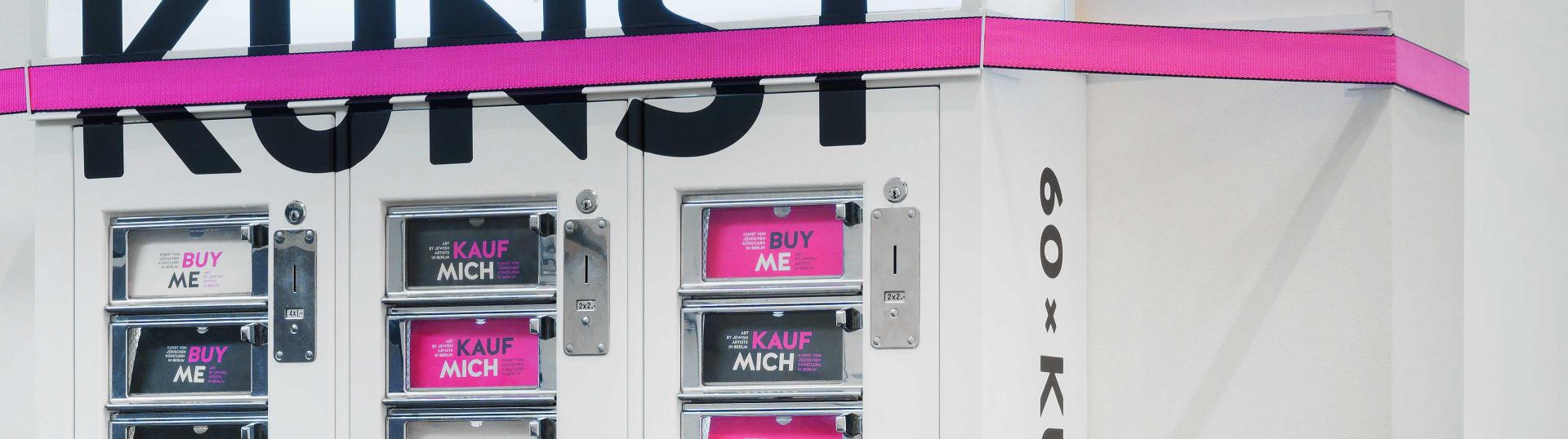Ausschnitt einer Nahaufnahme des Kunstautomaten des Jüdischen Museums Berlin