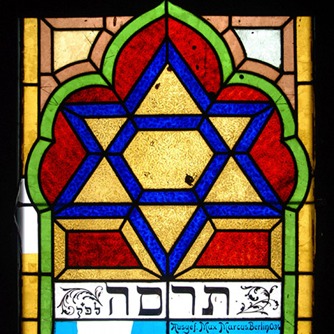 Praying room window with Shield of David