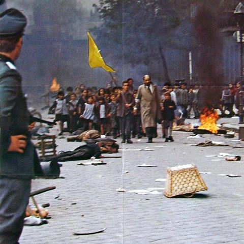 Filmplakat »Sie sind frei, Doktor Korczak«